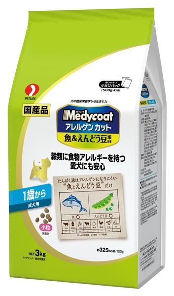 メディコート<アレルゲンカット>魚&えんどう豆蛋白 1歳から 成犬用