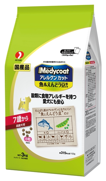 メディコート<アレルゲンカット>魚&えんどう豆蛋白 7歳から 高齢犬用