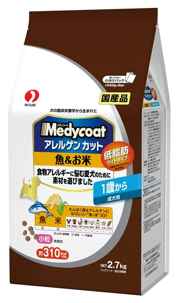メディコート<アレルゲンカット>魚&お米 低脂肪ライトタイプ 1歳から 成犬用