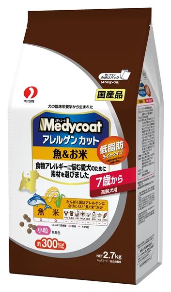 メディコート<アレルゲンカット>魚&お米 低脂肪ライトタイプ 7歳から 高齢犬用