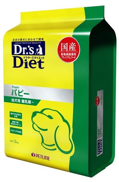 ドクターズダイエット 犬用パピー