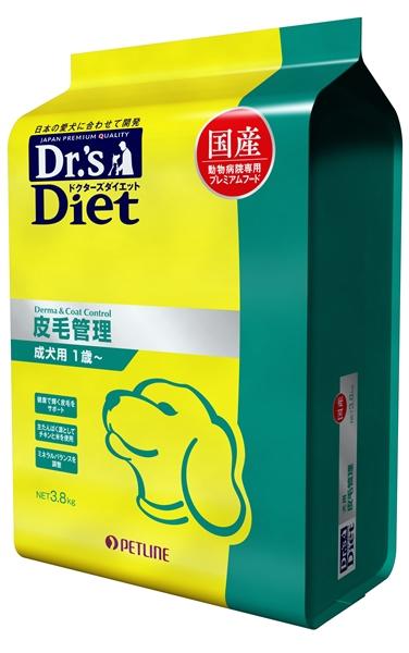 ドクターズダイエット 犬用皮毛管理