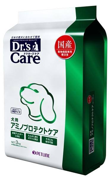 ドクターズケア 犬用アミノプロテクトケア