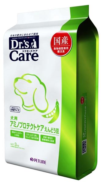 ドクターズケア 犬用アミノプロテクトケアえんどう豆