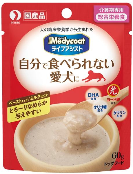 メディコート ライフアシスト ペーストタイプ ミルク仕立て