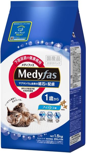 メディファス 1歳から フィッシュ味