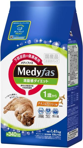 メディファス 満腹感ダイエット 1歳から チキン&フィッシュ味