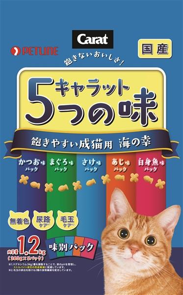 キャラット・5つの味 飽きやすい成猫用 海の幸
