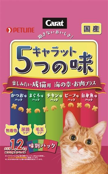 キャラット・5つの味 楽しみたい成猫用 海の幸・お肉プラス