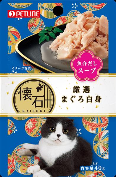 懐石レトルト厳選まぐろ白身魚介だしスープ