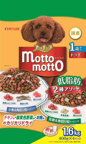 プッチーヌ motto motto 1歳から 低脂肪小魚&豆腐入り