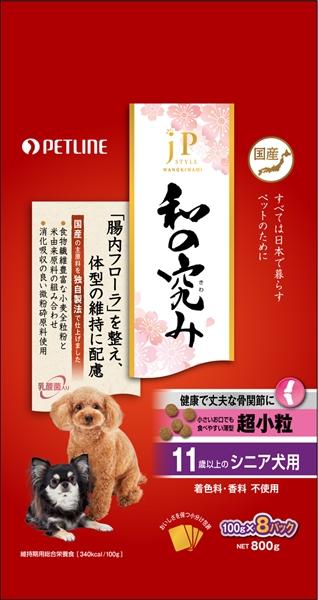 ジェーピースタイル和の究み超小粒 11歳以上のシニア犬用