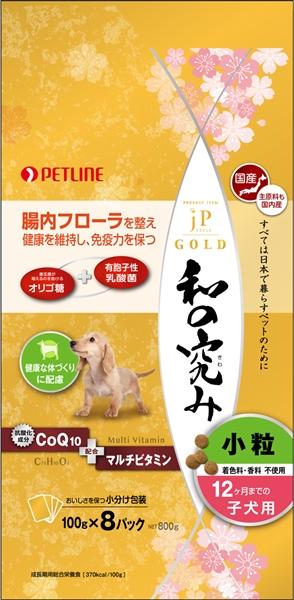 JPスタイルゴールド和の究み小粒 12ヶ月までの子犬用