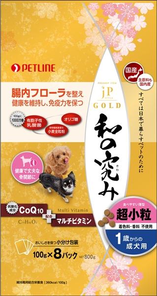 JPスタイルゴールド和の究み超小粒1歳から成犬用