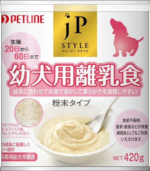 JPスタイル 幼犬用離乳食
