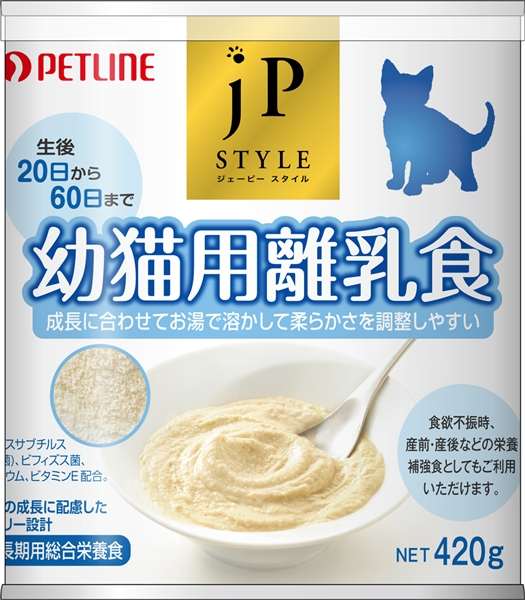 JPスタイル 幼猫用離乳食