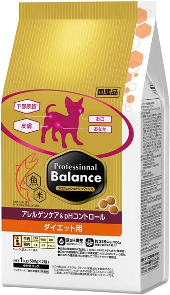 プロフェッショナル・バランス アレルゲンケア&pHコントロール ダイエット用