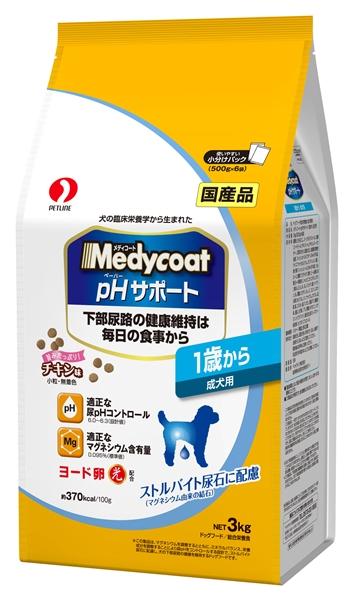 メディコート<pHサポート>1歳から 成犬用