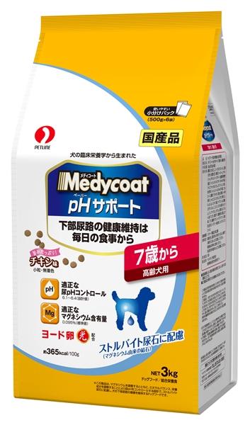メディコート<pHサポート>7歳から 高齢犬用
